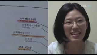 서울대의대 최연소 졸업