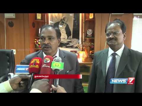 Bharathiyar University VC on varsity name issue | News7 Tamil