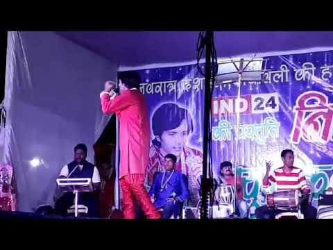 Nitin dubey live in Dabhara Janjgir...Hay mor chandni..