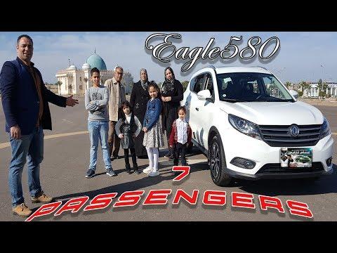 ايجل 580 ارخص سياره 7 راكب فى مصر Eagel 580 Cheapest seven-seat car
