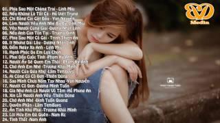 Liên Khúc Nhạc Trẻ Remix Hay Nhất 2017 | Nhạc Remix Tuyển Chọn | Lk nhac Tre remix 2017 - DJ Remix