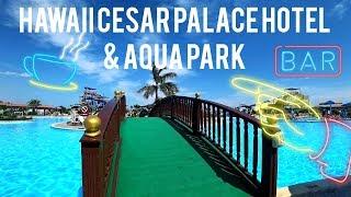 Еще один отель в Хургаде / Hawaii Cesar Palace Hotel & Aqua Park
