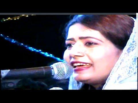 Tanveer Kausar Qawwali   Mehboob Ka Wo Khat Liye Chat Par Aaya Nahi   Roha 2008   Kokan Qawwali