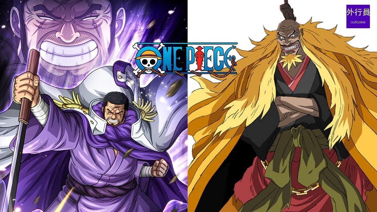 海賊王專題#413: 藤虎和金獅子的重力之戰 - YouTube