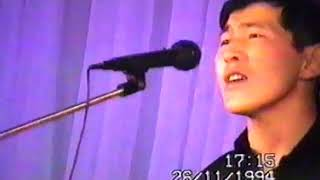 ''Туойабын хотугу кыраайбын'' 1994 Муо накопичувальної ч. 3