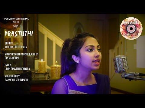 Prastuthi | Prastuthinchedanu | Tabitha Chettupally | Prem Joseph | John Bondada | Official