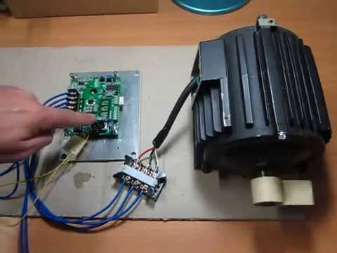 Induction motor speed control inverter module youtube for Speed control of ac motor