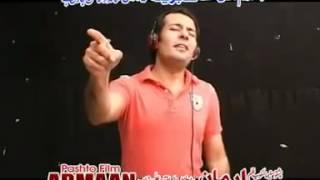 Ro Ro Darzam Gulla Gul Panra  and  Hamayoon Khan