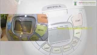 Мультиварка Supra MCS 4511  Короткий видео обзор
