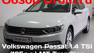видео New 2015 Volkswagen Passat фото, цена, характеристики, Фольксваген Пассат