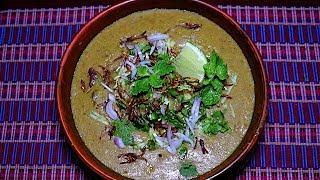 হালিম রেসিপি | Shahi Haleem Recipe | Haleem Recipe Bangla | How to make Halim | Halim Bangla Recipe