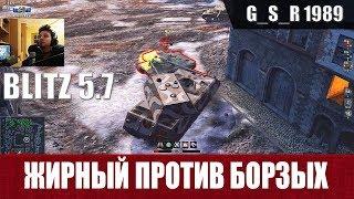 WoT Blitz - Тащилово или глупость противника. Maus против трех СТ - World of Tanks Blitz (WoTB)