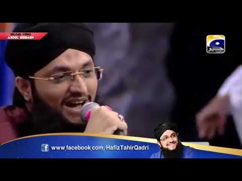 Haider Mola Ali Mola Hafiz Tahir Qadri