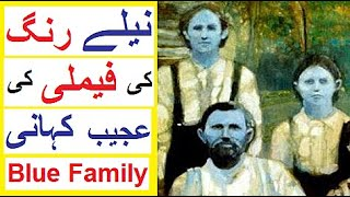 Story of Blue Family of Kentucky - Who were They ?