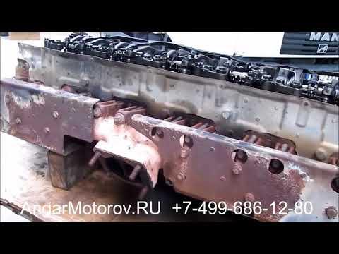 Капитальный ремонт Двигателя MANF2000 TGAD2876 LF Переборка Восстановление Гарантия Москва и МО