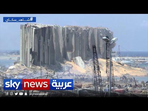 توقيف مديري الجمارك الحالي والسابق على خلفية انفجار بيروت  - نشر قبل 3 ساعة
