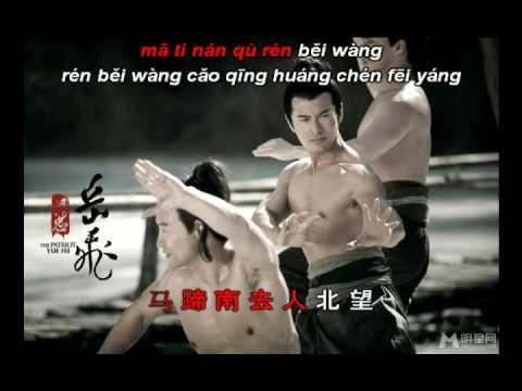 JingZhongBaoGuo