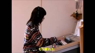 「逃げるは恥だが役に立つ」の第6話 みくり(新垣結衣さん)と平匡さん(...