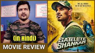 Satellite Shankar - Movie Review