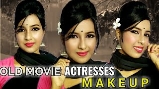 Old Movie Actresses Inspired Makeup Look    Dance And Care