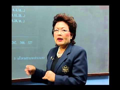 เฉลยข้อสอบ TME คณิตศาสตร์ ปี 2553 ชั้น ป.5 ข้อที่ 26