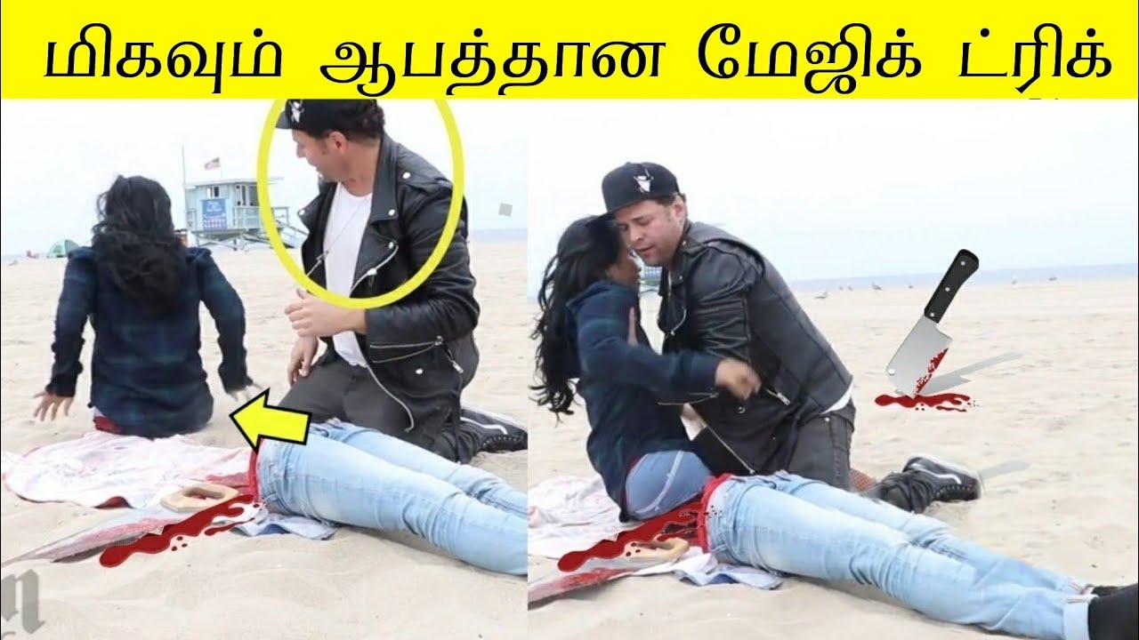 மந்திரத்தின் பின்னால் உள்ள ரகசியம் | HOW HE DID THIS ??