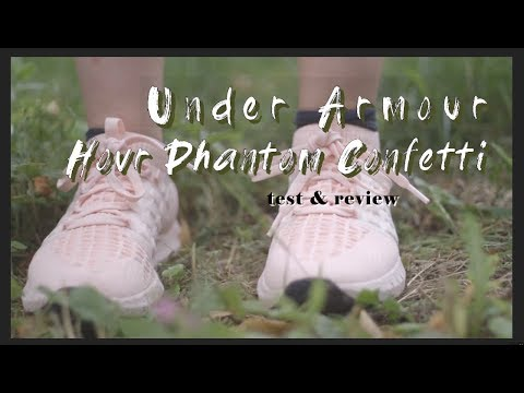 Under Armour Hovr Phantom Confetti test