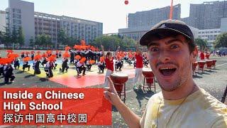 Patriotic Chinese High School Opening Ceremony // 充满爱国热情的中国高中运动会开幕式
