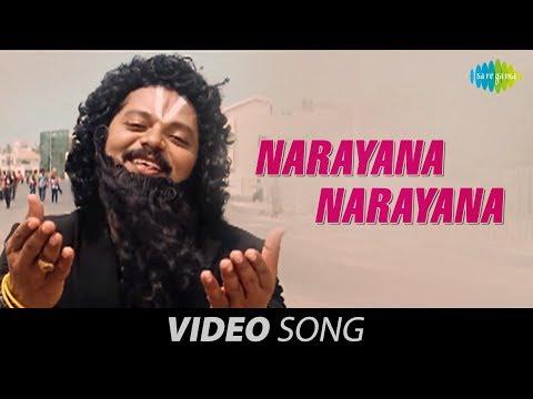 Narayana Narayana Official song | Chandhamama | Srikanth Deva