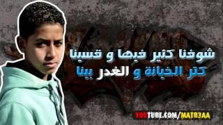 محمود العمدة مهرجان الدنيا شمااااااااااال