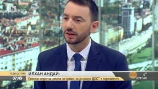 Тази Сутрин: ДОСТ, Турция и изселниците: митове и реалност (част 1)