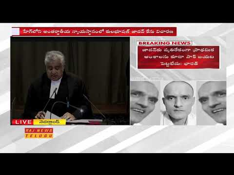 Kulbhushan Jadhav Case Live Hearing From Netherlands || Raj News Telugu