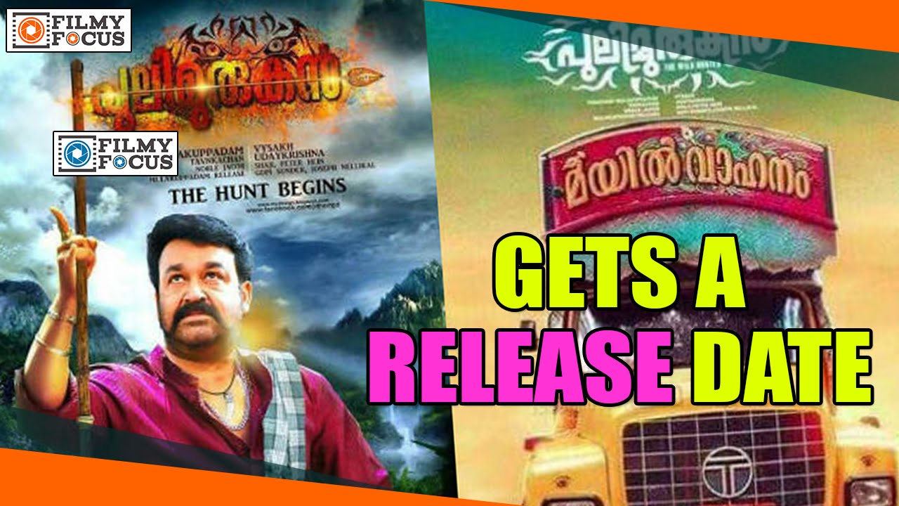 Mohanlal's Puli Murugan, the most-anticipated movie