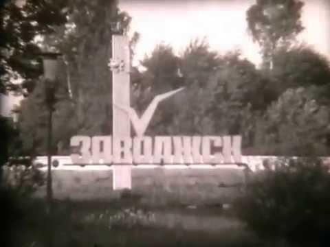Заволжск (Ивановская область) 1988 год. Исторические кадры !