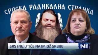 Dnevnik u 19 / Beograd / 8.12.2016.