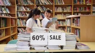 Nexus - 活動篇 新界鄉議局元朗區中學2016-201