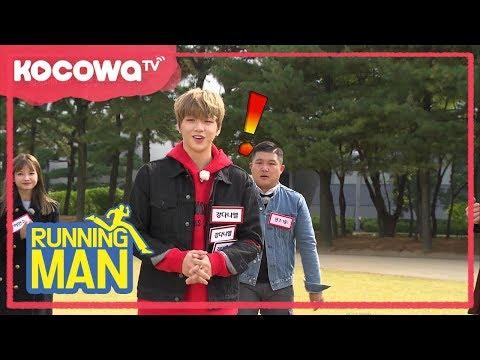 [Running Man] Ep 624_Wanna One Kang Daniel's Random Dance