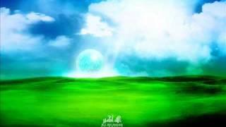 Aa'shiq al-Rasul - Asmaa al-Husna (Allah 99 names)