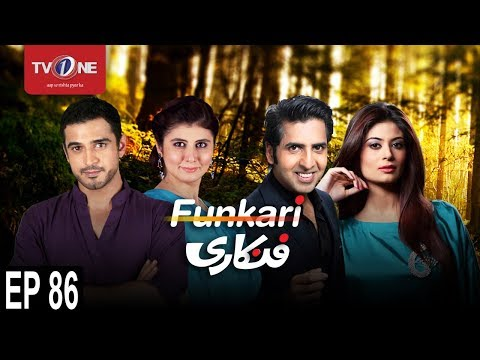 Funkari - Episode 86 - TV One Drama - 17th August 2017