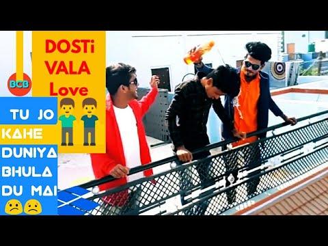 Dosti Vala love | Tu Jo Kahe Duniya bhula Du Mai | THIS VIDEO WILL make u Cry Must Watch!🔥