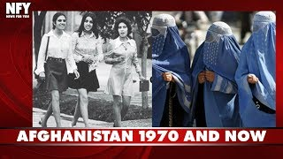 Afghanistan 1970s And Now | Afghanistan Before Taliban | Know In Less Than 5 Mins | News For You