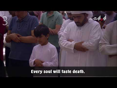 Idris Abkar - Every Soul Will Taste Death | Ramadan Taraweeh 2019