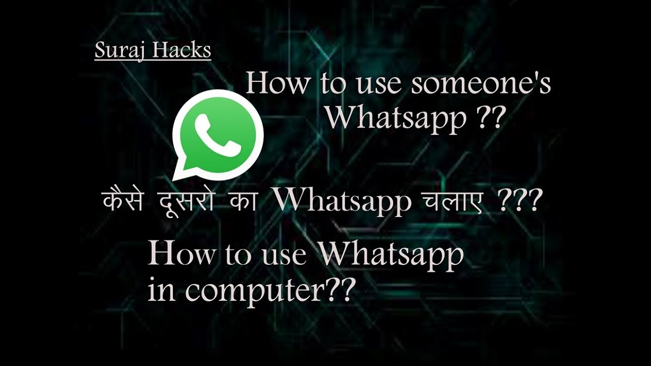 whatsapp web scan  whatsapp web download  web.whatsapp. con  gb whatsapp web  whatsapp download  whatsapp web ios  how to use whatsapp web on phone  whatsapp web app download