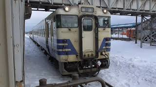 JR五所川原駅 五能線 弘前行き到着【キハ48形+キハ40系・2529D】 2021.01.25