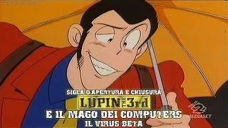 Sigla d'apertura e chiusura Lupin III E il mago dei computers - Il Virus Beta [FULL-HD]