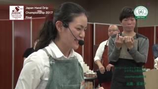 浅草(東京都立産業貿易センター・台東館)で行われた決勝の様子です。