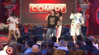 Comedy Club - Новый Секси Бой