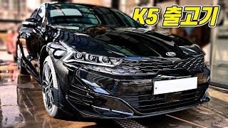 Kia K5 '1.6 Turbo Release and Test Drive' [Live]
