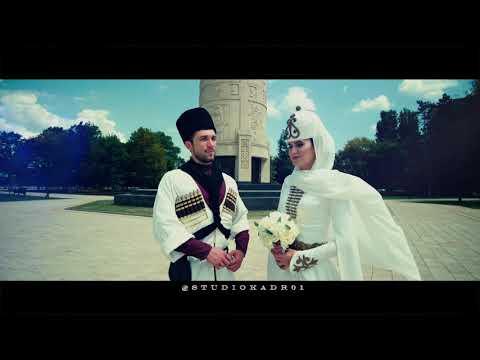 Свадьба Айтеч и Фатима #тизер