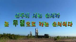 КНДР уничтожила американские самолеты и авианосец (северная Корея запустила ракеты по американцам)